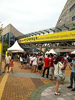 2013 Bucheon International Comics Festival, a comics conventions at Bucheon, Gyeonggi-do, Korea