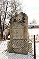 2013 Kijów 04 Pomnik poległych w I wojnie światowej.jpg