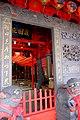2018 Xizhi Jide Temple正門門聯明治辛丑(1901)年重建.jpg