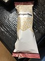 2019-12-21 22 38 27 A Häagen-Dazs Coffee Almond Crunch Ice Cream Bar still in its individual wrapping in the Franklin Farm section of Oak Hill, Fairfax County, Virginia.jpg