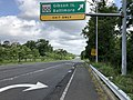 2020-06-20 09 37 05 View north along Maryland State Route 2 (Governor Ritchie Highway) at the exit for Maryland State Route 100 (Gibson Island, Baltimore) on the edge of Glen Burnie and Pasadena in Anne Arundel County, Maryland.jpg