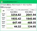 20210206 21 46 06-CrystalDiskMark 8.0.1 JA x64 (Admin).png