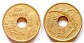 25 pesetas 1991 barcelona 92.png