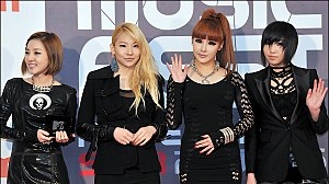 Left to right: Dara, CL, Bom and Minzy