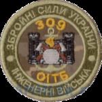 309 ОІТБ.png