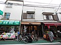 3 Chome Kitazawa, Setagaya-ku, Tōkyō-to 155-0031, Japan - panoramio (48).jpg