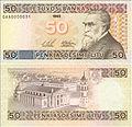50 litai (1993).jpg