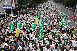 517 Protest - Image: 517taiwanprotest 4