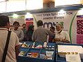 5th Agro Tech Bangladesh, 28-30 May, 2015 at Basundhara International Convention City, Dhaka 10.JPG