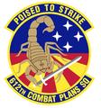 612 Combat Plans Sq emblem.png