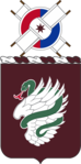 626th Support Battalion COA.png