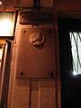 76 Aquí morí Àngel Guimerà, c. Petritxol.jpg