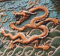 9-Drachen-Wand-Peking.jpg