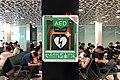 AED device near Gate 37, ZGSZ T3 (20190717122331).jpg