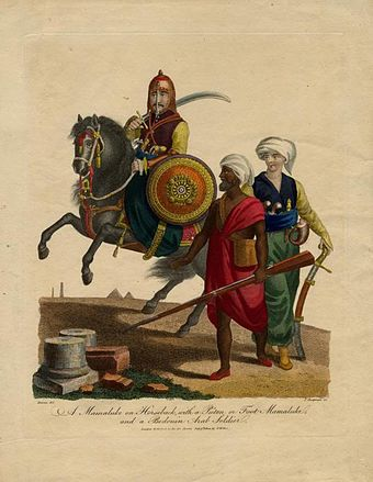 A Mamluk on horseback, with a Pieton or foot-soldier mamluk and a Bedouin soldier, 1804 AMamelukeonhorsebackwithaPitonorfoo.jpg