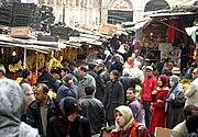 A Market in Algeria