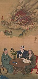 A Meeting of Japan, China, and the West.jpg