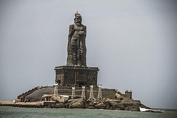 A Thiruvalluvar Statue.jpg