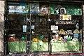 A Toy Shop near Taipei Main Station.jpg