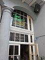 Absinthe House Patio Neon 2.JPG