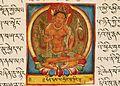 Absolute Nothingness, Folio from a Shatasahasrika Prajnaparamita (The Perfection of Wisdom in 100,000 Verses) LACMA M.81.90.14.jpg