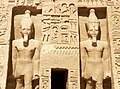 Abu Simbel temple queen pavilion entrance.jpg