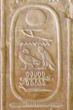 Abydos KL 06-06 n39.jpg