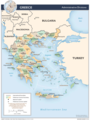 Administrative Divisions of Greece.png