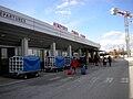 Aeroporto Perugia Sant'Egidio.jpg