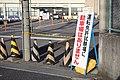 Aichi Prefecture Driver's License Testing Center 20180120-08.jpg