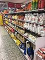 Aisle for snack food (chips, pop corn, etc.) in Spar Supermarket in Tjøme, Norway 2017-12-05 02.jpg