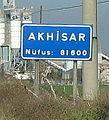 Akhisar, Manisa tabela.jpg