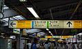 Akihabara station electronic town exit.JPG