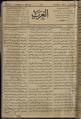 Al-Arab, Volume 1, Number 5, July 13, 1917 WDL12240.pdf