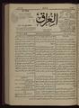 Al-Iraq, Number 27, July 2, 1920 WDL10123.pdf