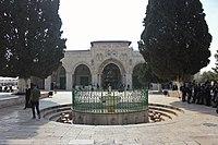 Al-Kas Fountain, Al-Aqsa-Moschee Fassade 07112018 (2).jpg