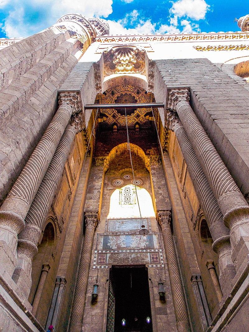 Al-Rifa'i Mosque Entrance.jpg