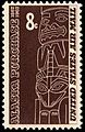 Alaska Purchase 8c 1967 issue.JPG
