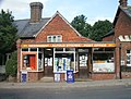 Alfold Village Stores and Post Office - geograph.org.uk - 243572.jpg