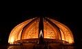 Ali Mujtaba WLM2017 PAKISTAN MONUMENT 012.jpg