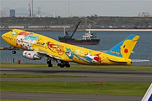 All Nippon Airways Boeing 747-400 yellow pokemon.jpg