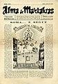 Alma de Marialvas, nº 1, Julho de 1957, 1ª página.jpg