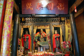 Altar to Guandi, Temple of Guandi, Jinan, Shandong, China
