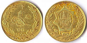Afghan rupee