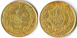 Afghan rupee - Image: Amani