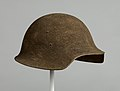 American Helmet Model No. 5 MET DP701191.jpg