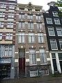 Amsterdam - Amstel 142.JPG