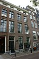 Amsterdam - Keizersgracht 499.JPG