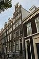 Amsterdam - Prinsengracht 307.JPG