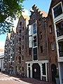 Amsterdam Brouwersgracht 268.JPG